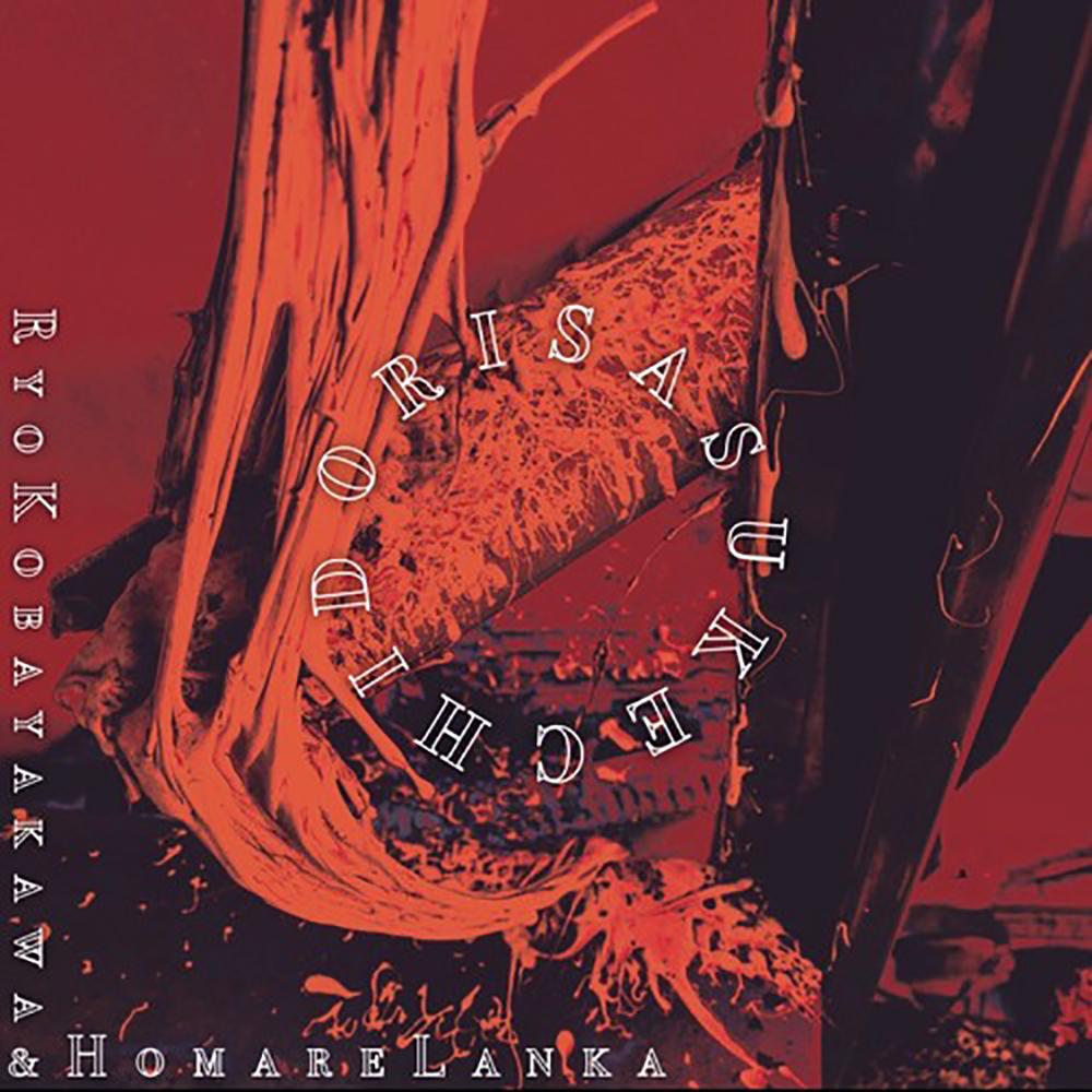 """[JP]Ryo Kobayakawa & homare lanka – """"CHIDORI SASUKE"""""""