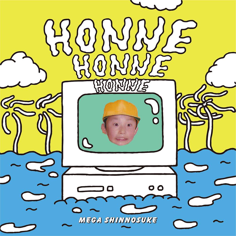"""[JP🇯🇵]Mega Shinnosuke – """"HONNE"""""""