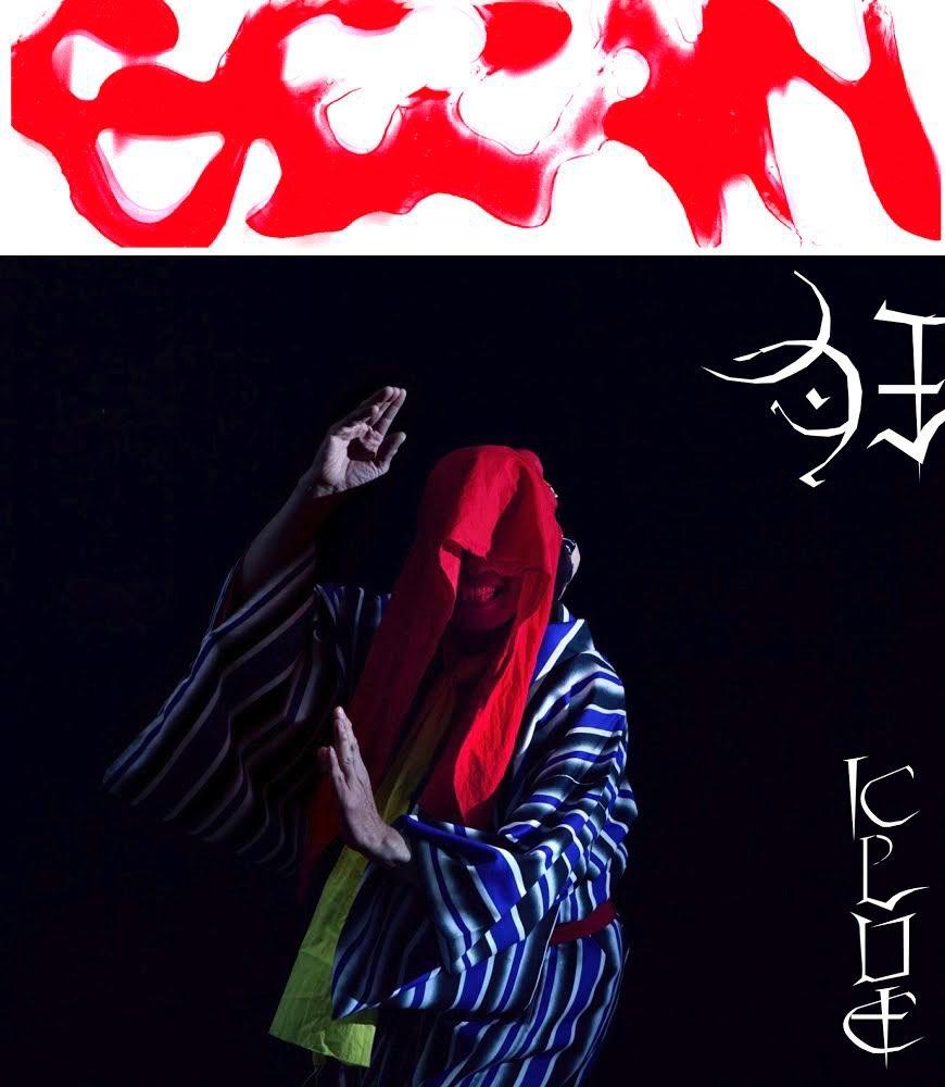 """[JP🇯🇵]GEZAN – """"狂(KLUE)"""""""