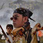 """[PH🇵🇭]kiyo – """"IMBA feat. PRETTYTACO, LON Daniel, No$ia, Aypi""""(PROD. NEXXFRIDAY)"""