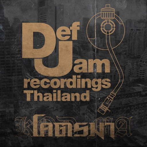 "[TH🇹🇭]DEF JAM THAILAND – ""KOD MA(โคตรมา)"""