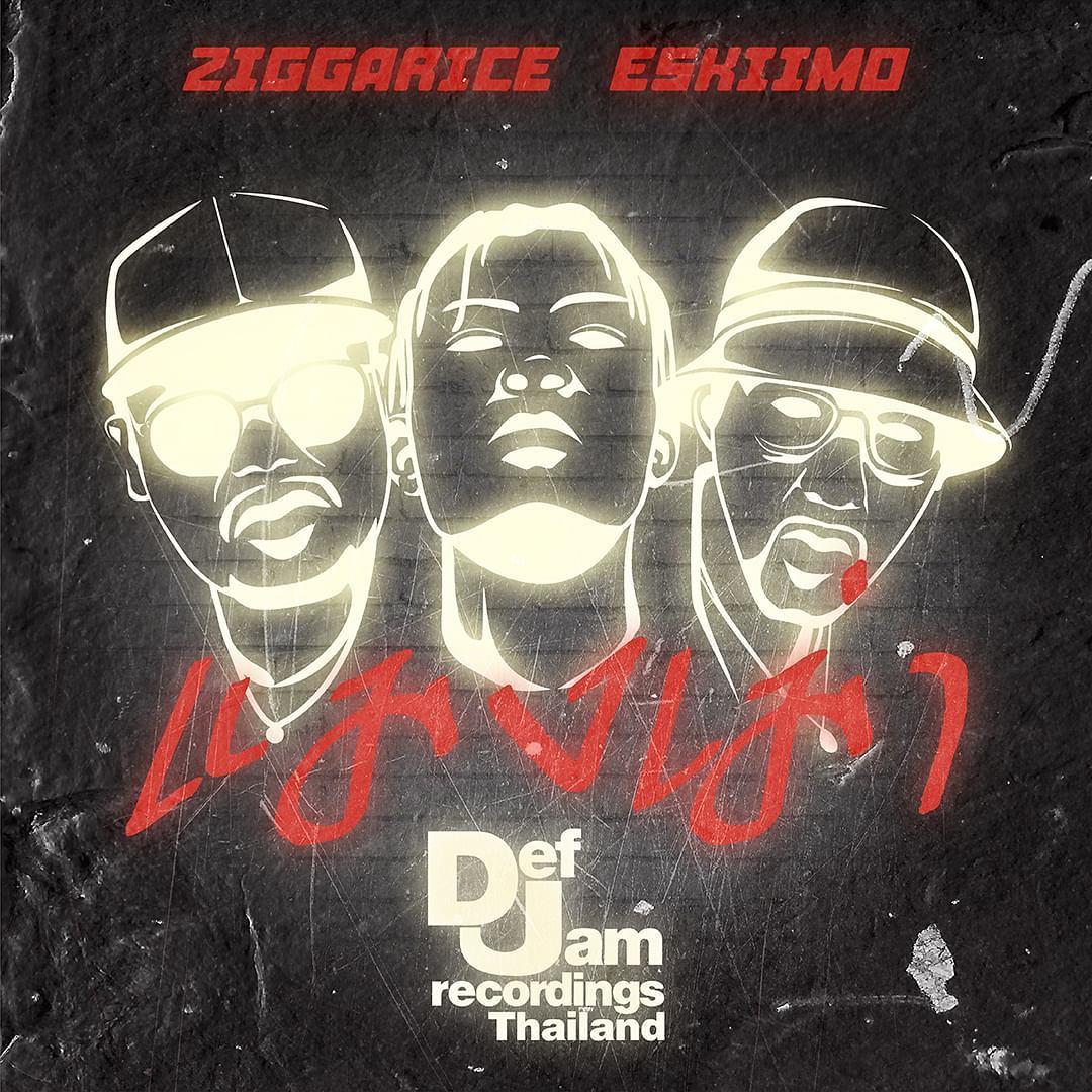 "[TH🇹🇭]ZIGGARICE(Ziggavoy & Stickyrice Killah) & Eskiimo – ""แมงเม่า(カゲロウ)"""
