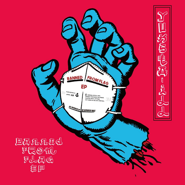 [JP🇯🇵]YUKSTA-ILL – 'BANNED FROM FLAG EP'(EP)