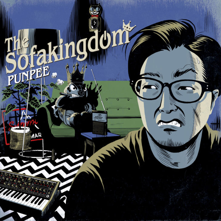 [JP🇯🇵]PUNPEE – 'The Sofakingdom'(EP)