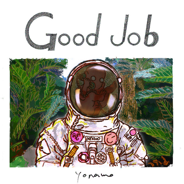 [JP🇯🇵]yonawo – 'good job'