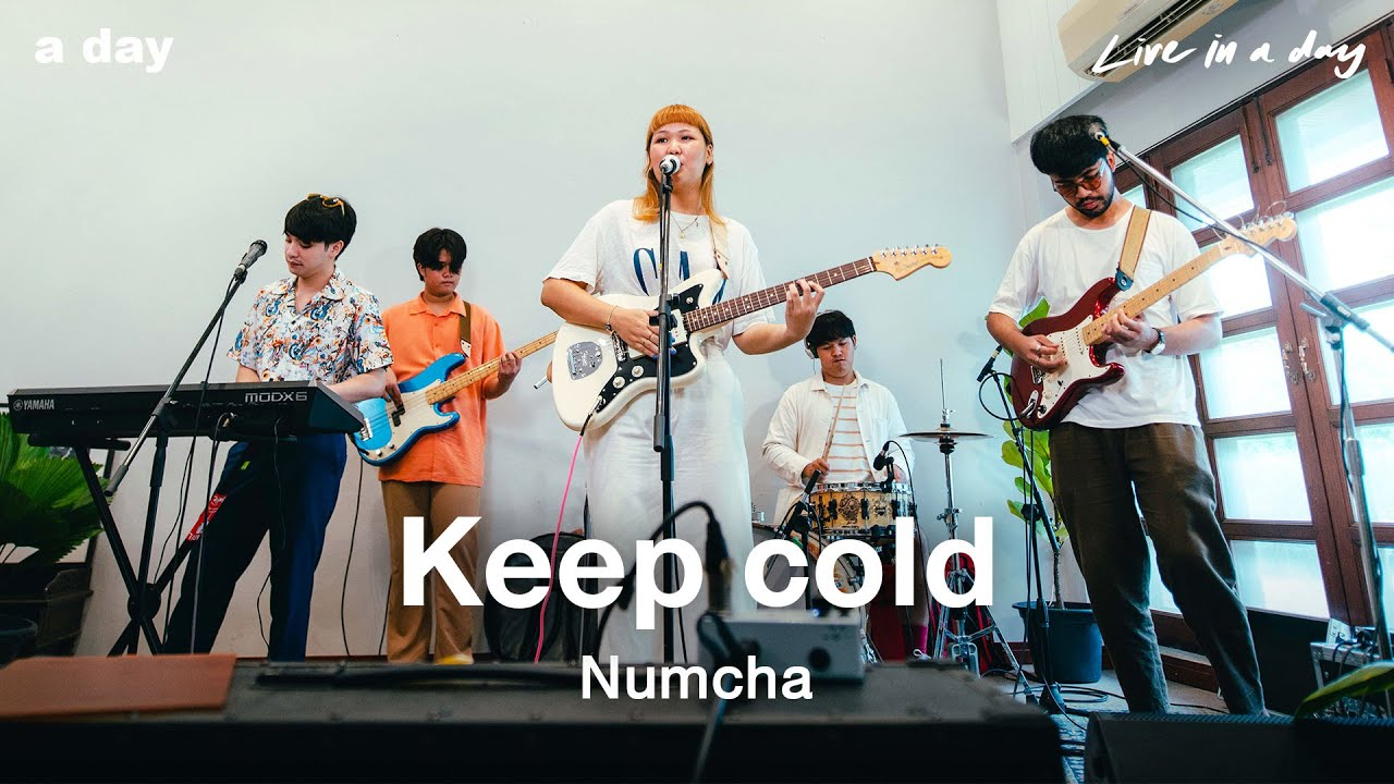[TH🇹🇭]Numcha – 'Keep cold'(Studio Live)