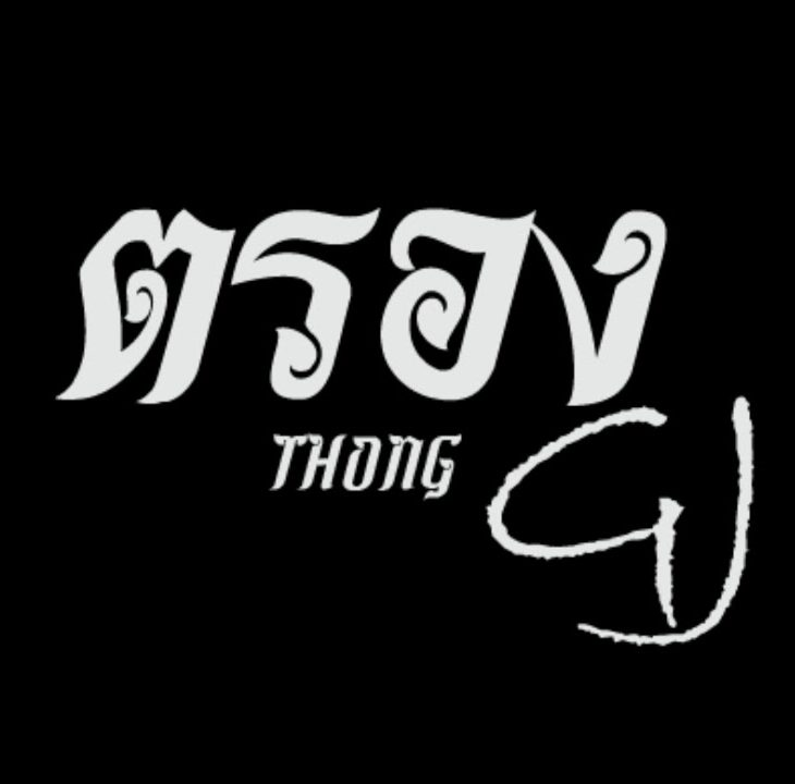 [TH🇹🇭/JP🇯🇵]GJ a.k.a G. Jee – 'THONG' (Prod. YOUNG-G)