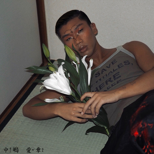 [JP🇯🇵]Aisho Nakajima – 'i miss u'