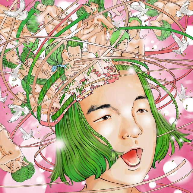 [KR🇰🇷]Omega Sapien – 'Garlic' (Album)